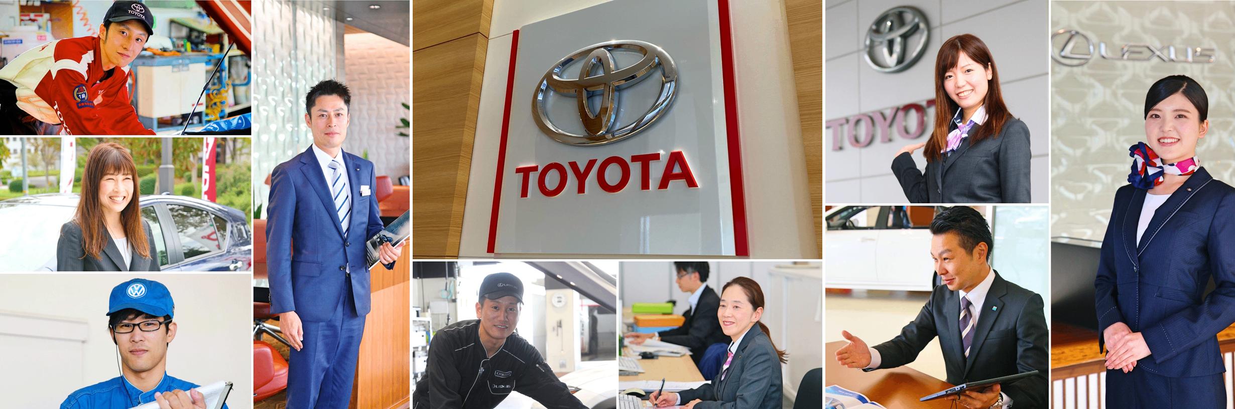 企業 理念 トヨタ